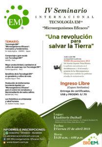 ◆ 南米:Peru講演 @ Auditorio Daihall | Jesús María | Municipalidad Metropolitana de Lima | ペルー